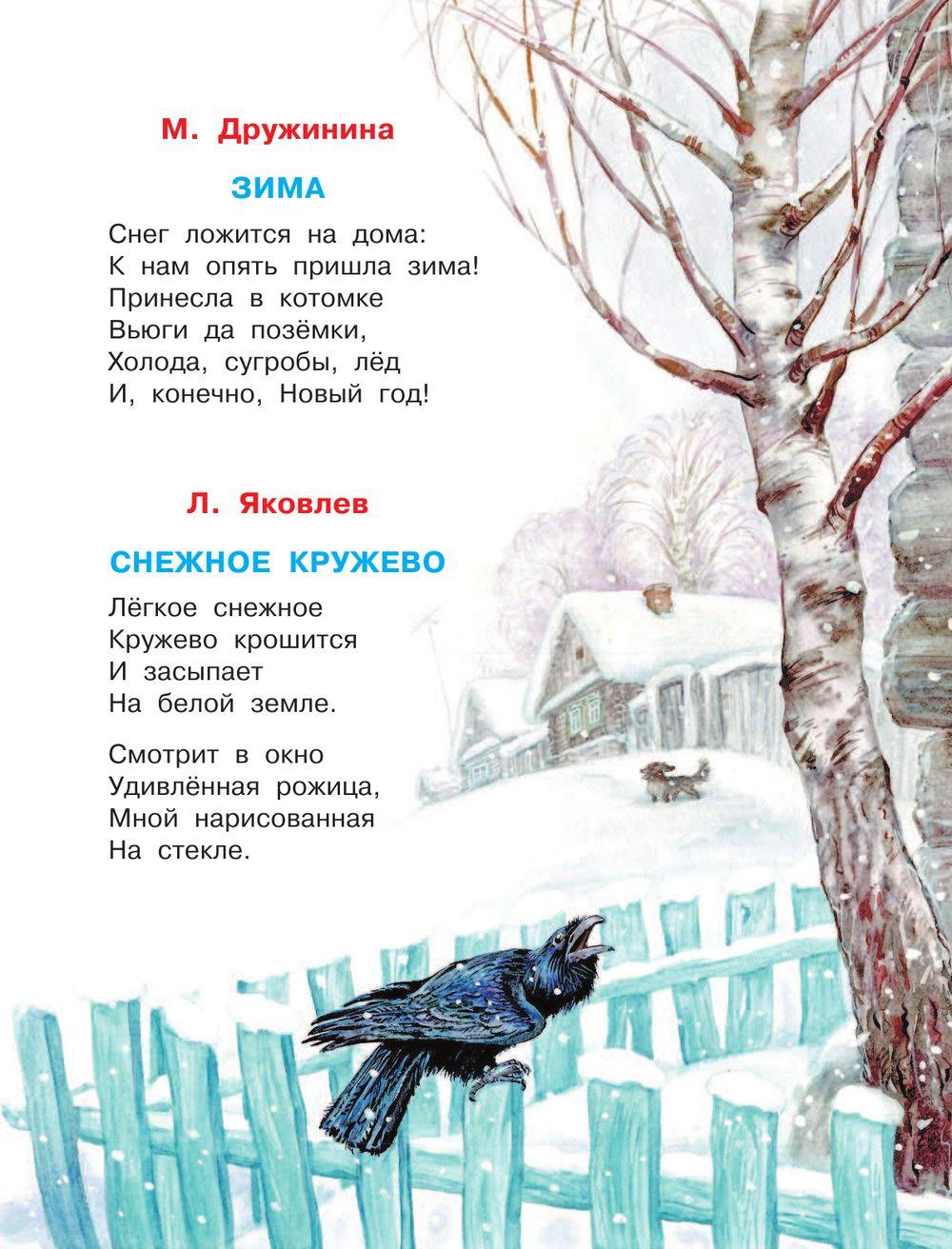 Стих к новогоднему подарку