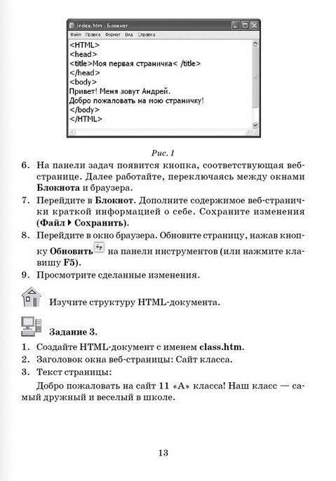 Аверсэв Решебник Информатика