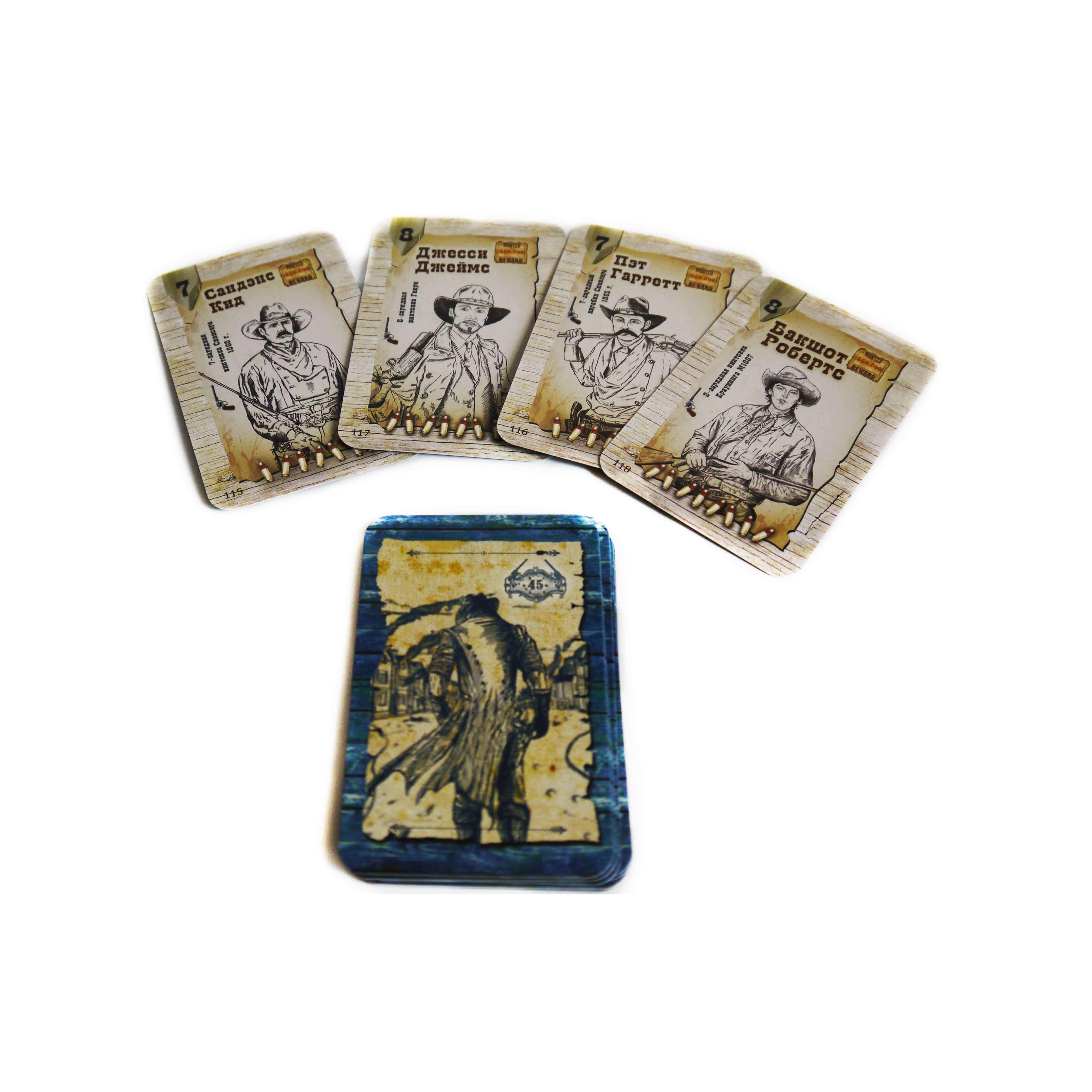 Ковбои играют в карты пасьянс косынка играть бесплатно в онлайн бесплатно по три карты играть