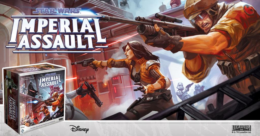 Imperial-Assault_1200х630.jpg