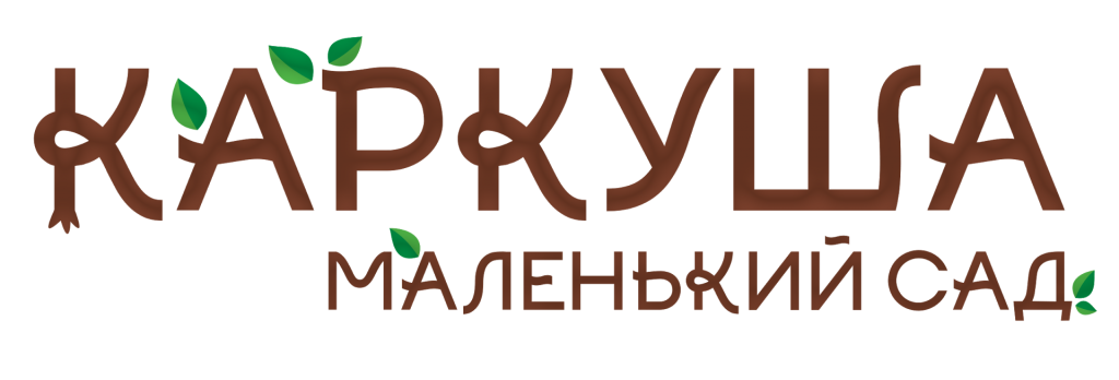 Каркуша